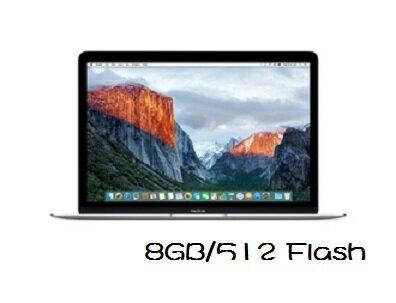 Apple 蘋果 MLHC2TA/A  MacBook 12吋筆電 銀色款  1.1GHz/8GB/512G SSD/