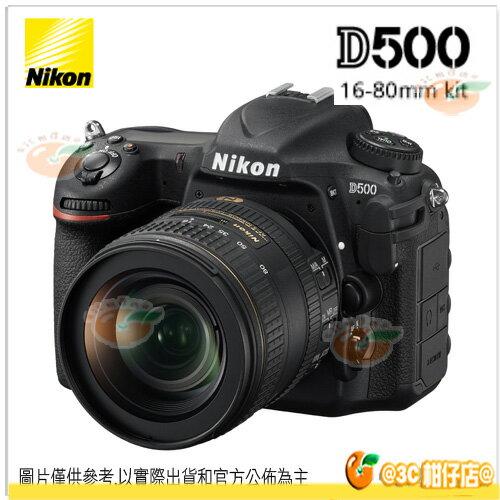 8/31前隨機器加購原電一顆只要999圓整 6期0利率 送原廠後背包 Nikon D500 + 16-80mm kit 單鏡 國祥公司貨 4K錄影