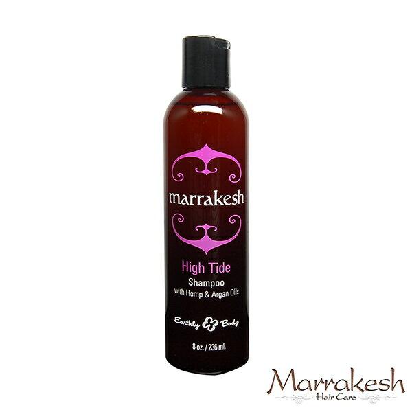 【馬拉克什Marrakesh】漲潮High Tide高效修護鎖色洗髮精8oz/236ml