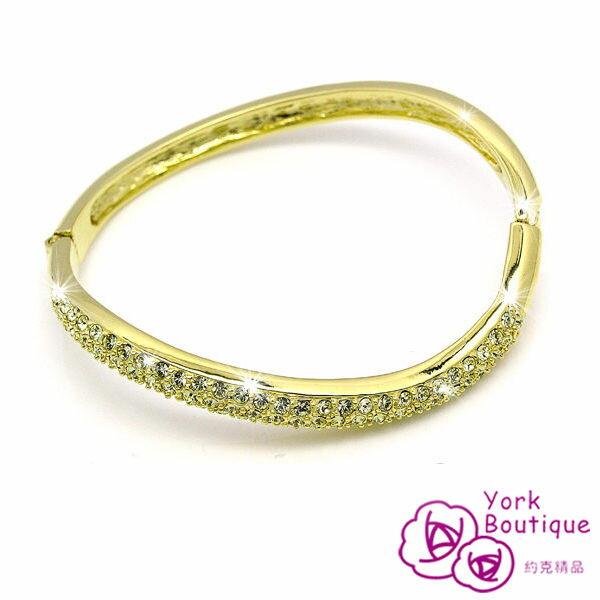 【約克精品】耀眼S流線施華洛元素晶鑽包22黃K金手環(SGS認證)
