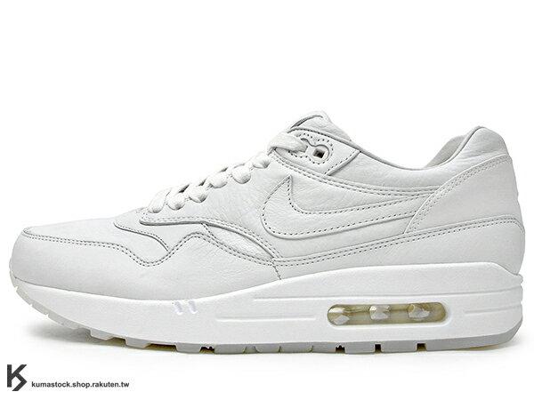 2016 NIKE LAB 限定 經典復刻鞋款 NIKELAB AIR MAX 1 DELUXE 全白 白色中底 高級皮革 軟木塞鞋墊 大氣墊 慢跑鞋 (859554-100) 0816P