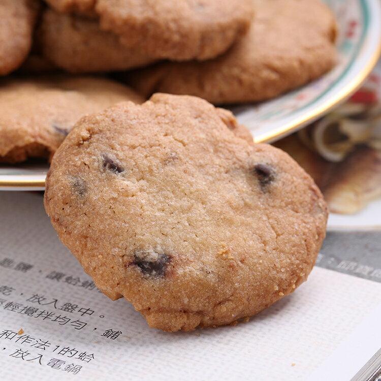 美式巧克力手工餅乾(120g)★香脆酥口【布里王子】 1