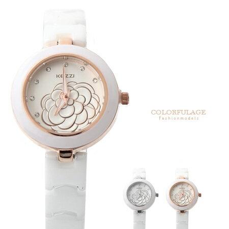 手錶 經典立體清新山茶花水鑽腕錶 陶瓷細版錶帶設計 輕巧無負擔 柒彩年代【NE1582】單支售價 0