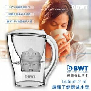 【BWT德國倍世】Mg2+鎂離子健康濾水壺 Initium 2.5L(1壺1芯)