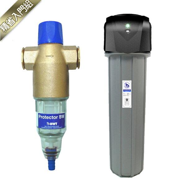 小資精省入門組【BWT 德國倍世】前置過濾器 Protector + 顯示型除氯過濾器 FH4420