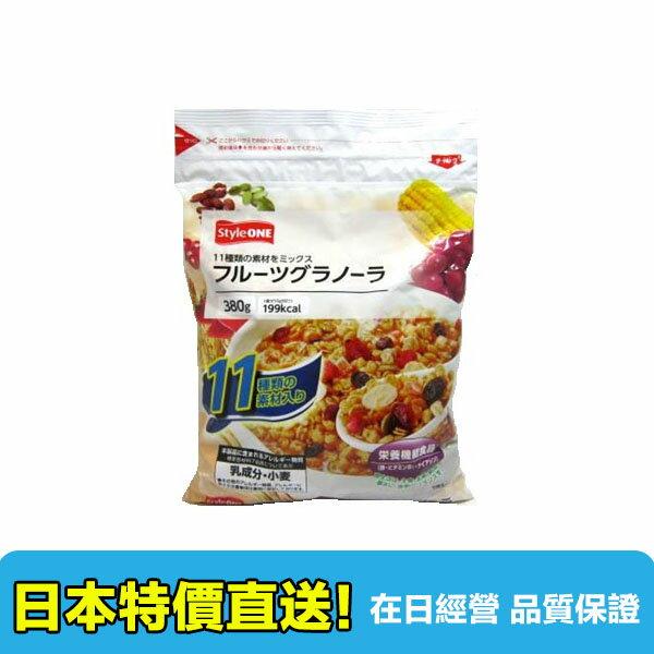【海洋傳奇】日本StyleONE  綜合營養機能麥片 380G 乳成分 小麥 0