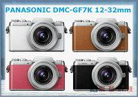 Panasonic 國際牌商品推薦【180度翻轉】送32G+副廠電池 (粉色)Panasonic DMC-GF7K+12-32mm 微單眼相機 含稅開發票 公司貨