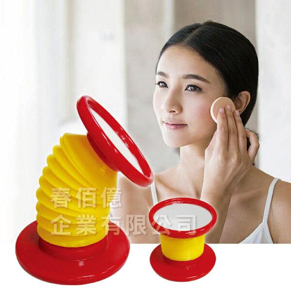 派樂 伸縮雙邊化妝鏡/360度雙向鏡(1入) 梳妝鏡 美容鏡 圓鏡 立鏡桌鏡 隨身鏡 收納鏡 (小邊可放大約1.5倍效果)