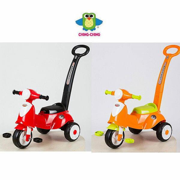 親親 果粉三輪車(紅色、橘色) XG-223【德芳保健藥妝】兒童學步車.滑步車.玩具車.碰碰車.助步車