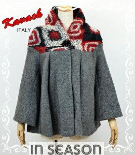 Kavach Italy義大利製輕量級羊毛系列毛氈設計連帽斗篷