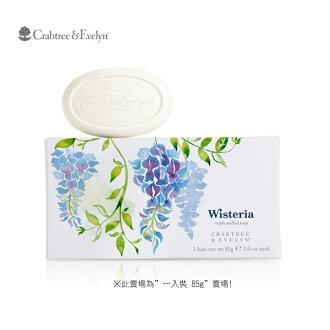 Crabtree&Evelyn 瑰珀翠 紫藤花香水香皂 85g一入裝