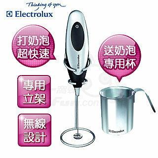 Electrolux 伊萊克斯電池式電動奶泡機/打蛋器 (MFB-100T)