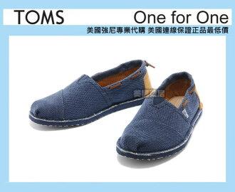美國強尼 TOMS 全新正品代購 男款藍色馬克鞋Navy Farrin Men's Bimini 休閒鞋【現貨+預購】