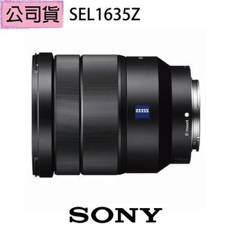 贈【日本KENKO Zeta 72mm  L-41 UV 究極版 超薄框多層度膜頂級保護鏡+LENSPEN LP-1清潔拭鏡筆】【SONY】SEL1635Z 恆定光圈超廣角變焦鏡(公司貨)