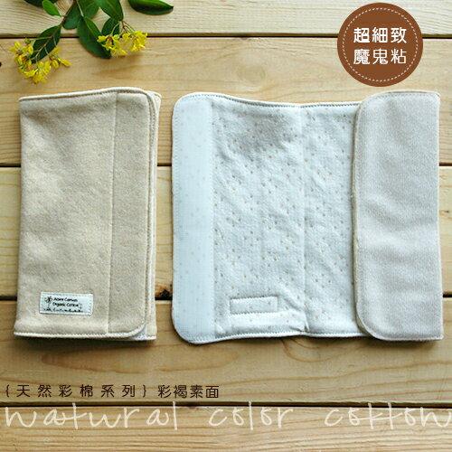 【大成婦嬰】藍天畫布-100%有機棉 (天然彩棉) 嬰幼兒揹袋口水巾(2入/組) 無染色無漂白 台灣製造 2