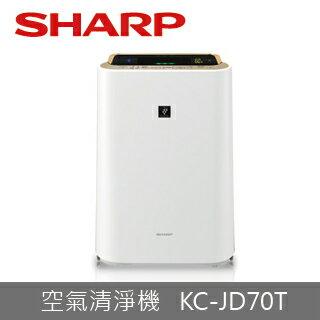 【SHARP】空氣清淨機 KC-JD70T-W