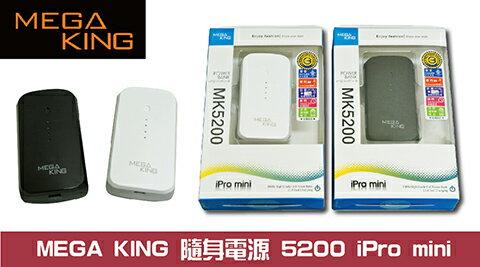 【TengYu騰宇】福利品※ MEGA KING MK5200 iPro MINI 黑 行動電源
