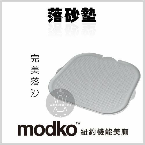+貓狗樂園+ Modko|魔術空間美廁專用落砂墊|$630 0