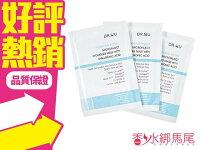 網購醫美品牌藥妝到DR.WU 玻尿酸保濕微導面膜 (3入) 盒裝組◐香水綁馬尾◐