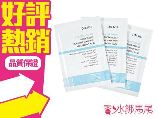 ◐香水綁馬尾◐DR.WU 玻尿酸保濕微導面膜 (3入) 盒裝組