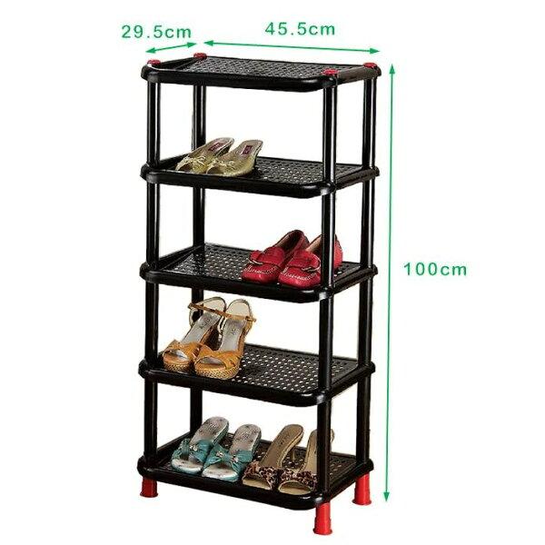 POLYWISE BI-5872-5 黑嘉莉鞋架(五層) 可放10雙鞋子 黑色耐髒 台灣製造 居家收納