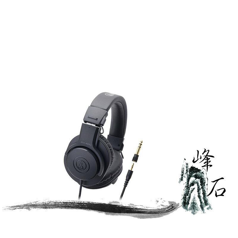 樂天限時促銷!平輸公司貨 日本鐵三角 ATH-M20x  專業型監聽耳機