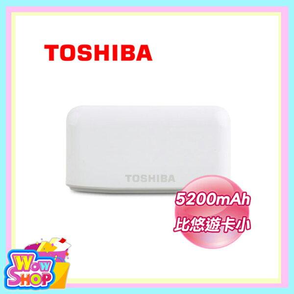 Toshiba 雙孔輸出行動電源
