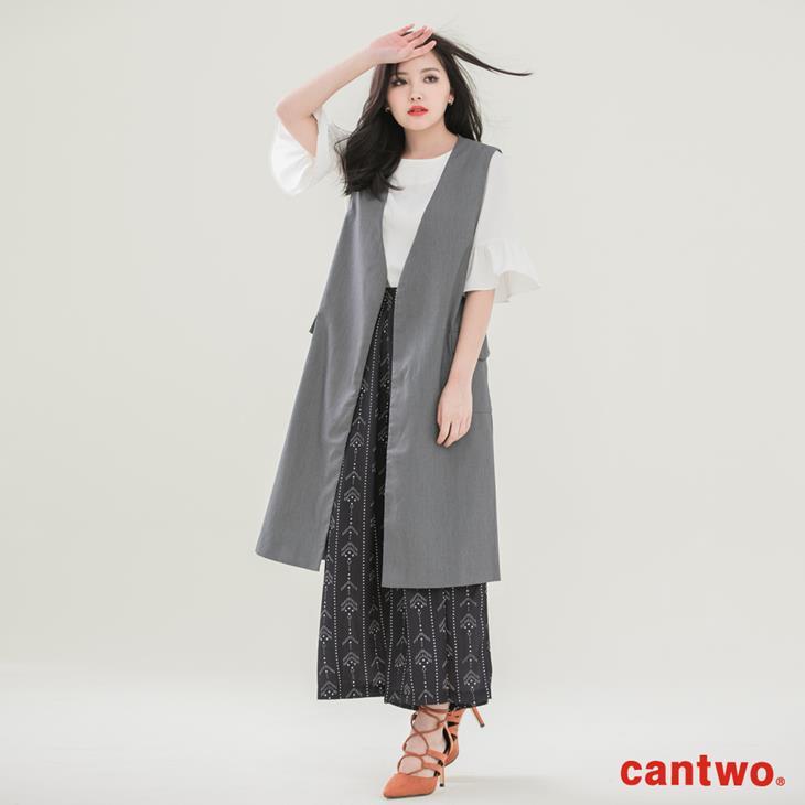 cantwo長版西裝背心(共二色) 1