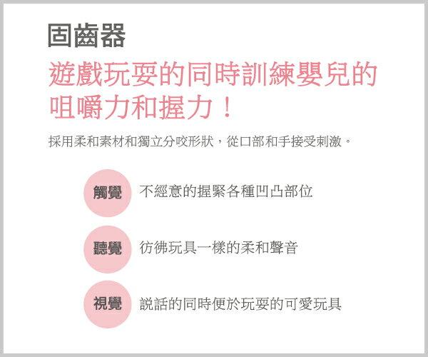 Richell利其爾 - 固齒器 粉紅色手指型 (盒裝) 1