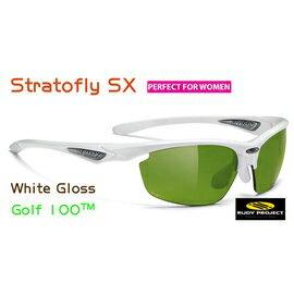 『凹凸眼鏡』義大利 Rudy Project Stratofly SX 系列(White Gloss / Golf 100?)女性專業高爾夫專用運動鏡~六期零利率