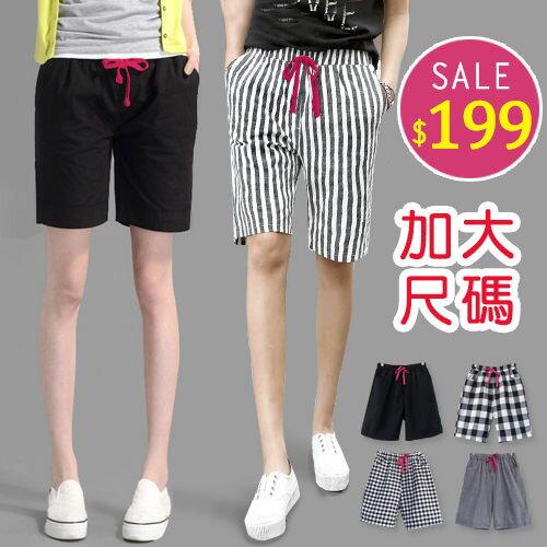 BOBO小中大尺碼【1685】中腰鬆緊綁帶休閒短褲-S-3L-共6色 0