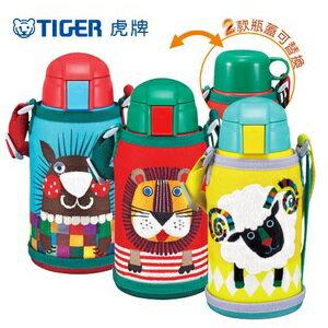 【TIGER虎牌】 600cc動物造型童用保溫保冷瓶2用頭MBR-S06G (1入)
