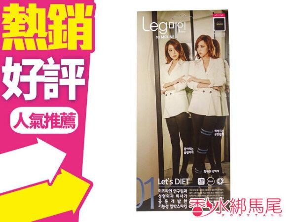 ◐香水綁馬尾◐ 韓國 SHOWMEE Let's Diet MIZLINE 1號 210D 瘦腿修長襪 (黑色) 防偽標