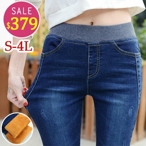 BOBO小中大尺碼【352】刷毛鬆緊褲頭刷白窄管褲-S-4L - 限時優惠好康折扣