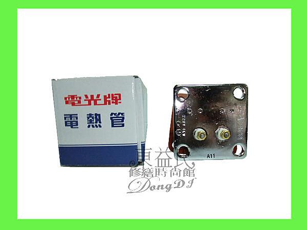 【東益氏】TENCO電光牌 電熱管4kw四角型電熱管、熱水爐、熱水器專用《另售它牌加熱棒》