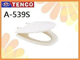 【東益氏】TENCO電光牌馬桶蓋 A-539S 另售A-535、A-538、A-539、和成免治馬桶座 TOTO 免治馬桶座  SAMPO聲寶 凱撒