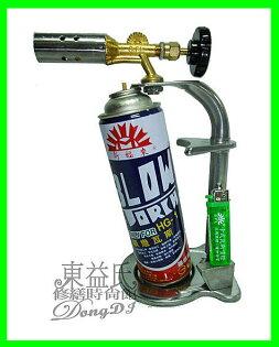 【東益氏】新福來HG-1卡式瓦斯噴燈(露營、烤肉最愛用)另售卡順卡式瓦斯噴燈組
