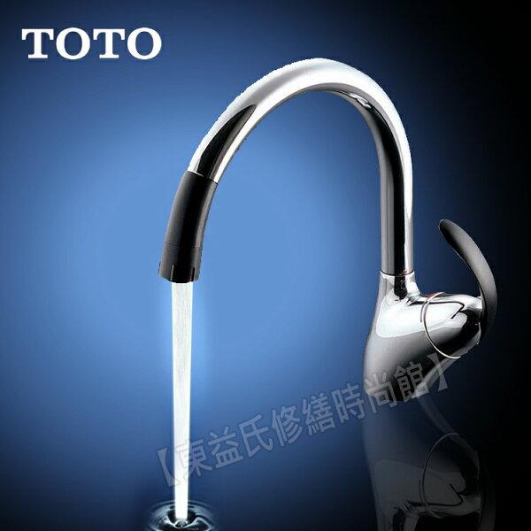 TOTO TKN34PBN  廚房用龍頭【東益氏】售 凱薩臉盆龍頭 三角牌 戶外龍頭 衛浴配件