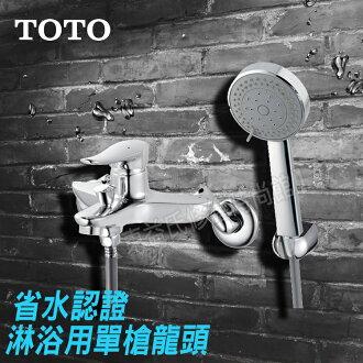 TOTO TS262ADS 沐浴用單槍龍頭【東益氏】售 凱薩臉盆龍頭 三角牌 戶外龍頭 衛浴配件