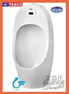 【東益氏】TENCO電光牌御之釉SU4208-L掛式小便斗電沖設備 另售凱撒 京典 和成