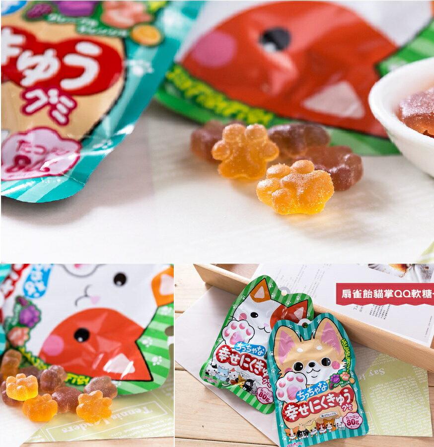 有樂町進口食品 日本進口 扇雀飴 幸福QQ軟糖(葡萄&柳橙) 80g 4901650228089 0