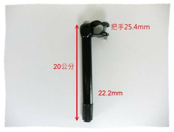 淑女車龍頭豎管 / 黑色鐵製烤漆色/22.2mm 《意生自行車》