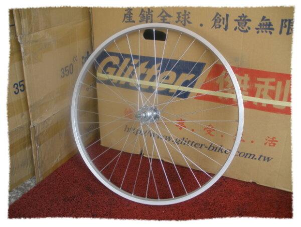26吋淑女車 鋁合金輪圈 / 輪框 ( V夾及風檔/鼓煞皆可用)《意生自行車》