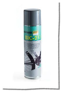 BIC-231 環保型除油劑《意生自行車》