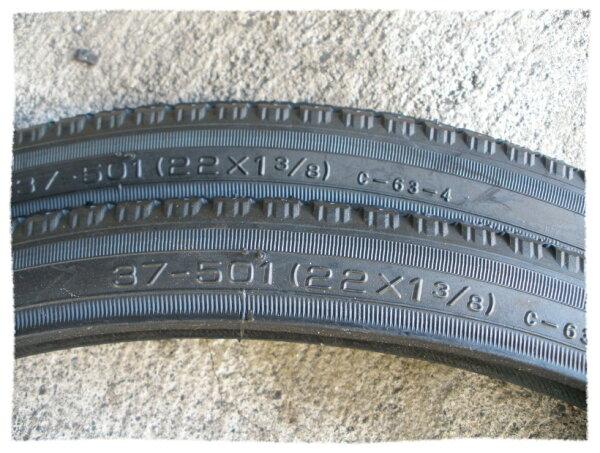 正新輪胎22 x 1-3/8 《意生自行車》