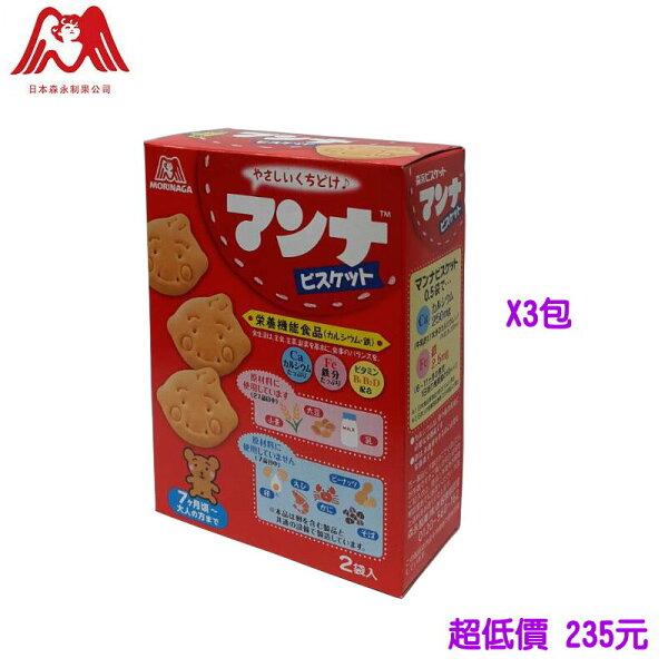 *美馨兒* 日本 森永嬰兒營養強化餅乾/3包 235元