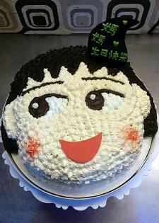 【戚風國度bite me-造型蛋糕】櫻桃小丸子~立體造型蛋糕~8吋、10吋生日蛋糕~可選擇巧克力蛋糕體或香草蛋糕體~