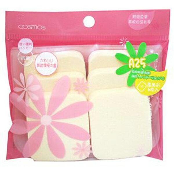 COSMOS A25兩用粉餅海綿(6入) S30181《Belle倍莉小舖》