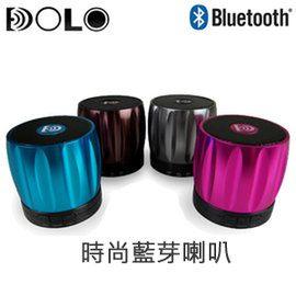 【集雅社】 DOLO 多樂 TO-NQ001 火焰 藍芽喇叭 藍芽 無線 MP3 風暴/雷電 公司貨 潮人必備 暑期特惠