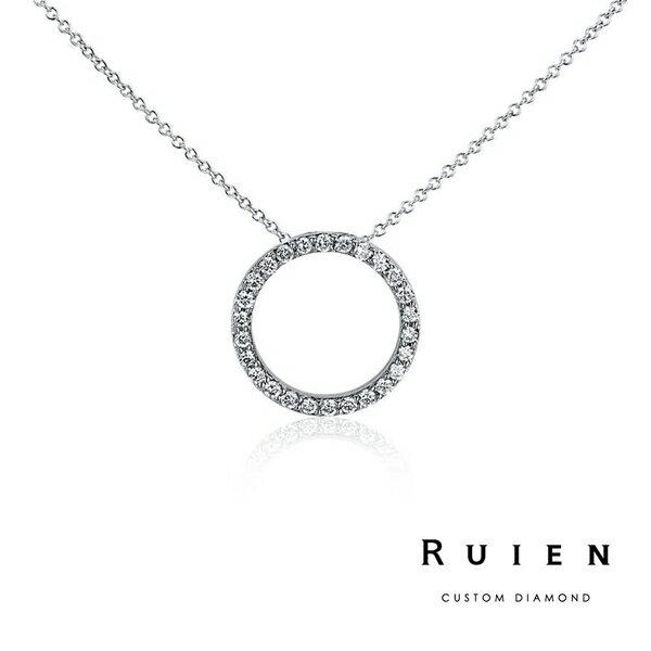 0.23克拉 14K白金 推薦款 墜子項鍊 輕珠寶鑽石項鍊 RUIEN 瑞恩珠寶